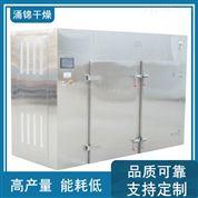 高溫烘箱干燥機