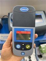 美國哈希DR300便攜式余氯比色計