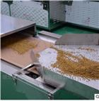 代餐粉微波滅菌設備  粉體微波烘干設備