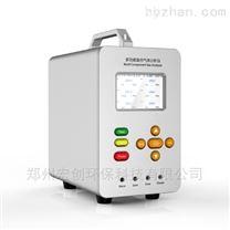 多功能復合氣體分析儀