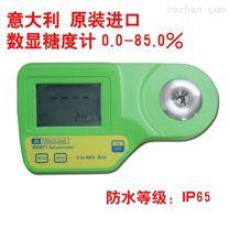 进口数显糖度计数字折光仪高糖分浓度检测仪测糖仪