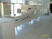大型化工微波烘干机  连续式微波干燥机