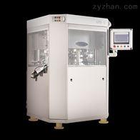 GZPS-660系列旋转式压片机