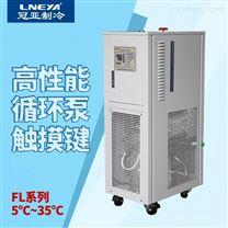 定制实验室冷水机-无锡冠亚油冷机