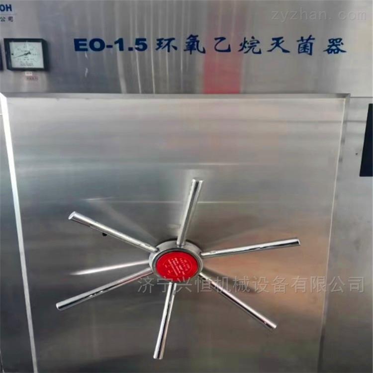 二手环氧乙烷灭菌柜回收