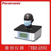 廠家直銷口罩呼吸阻力測試儀現貨包郵