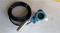 常压容器水池液位经济配套投入式液位变送器