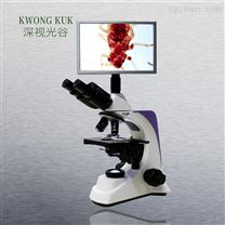 深视光谷 生物显微镜 SGO-PH80