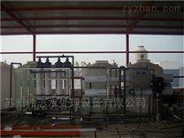 淮安中水回用設備/淮安線路板廢處理設備