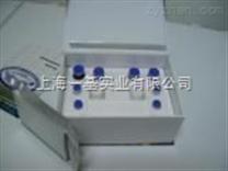 大鼠抗心磷脂抗体IgG(ACA-IgG)Elisa试剂盒