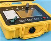 爱默里AML-O3便携式臭氧检测仪