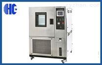 南京(出口型)恒溫恒濕試驗箱專業生產