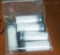 豆蔻酰五肽-17美容肽