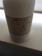 油酸油酸(供注射用)药用辅料