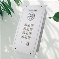 IP版洁净室制药车间专用电话  洁净区电话
