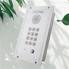 AFT-QR-11AIP版洁净室制药车间专用电话  洁净区电话