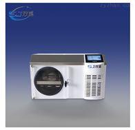 SJIA-5FE小型中試冷凍干燥機