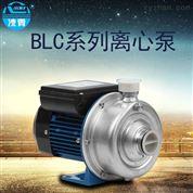 220V/380V凌霄水泵机械设备循环供水离心泵
