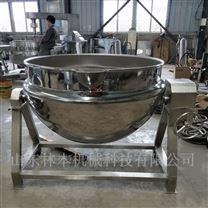 全自動夾層鍋-濰坊銷售夾層炒鍋制造商