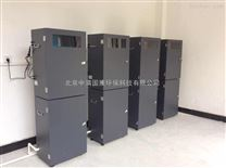 ZQ-310TN水質總氮在線分析儀