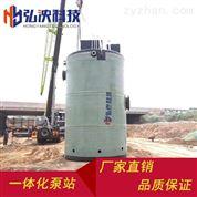 一体化泵站与传统泵站区别