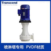 商丘耐酸堿立式泵 創升為廢氣處理保駕護航