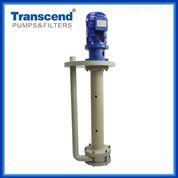 温州蚀刻立式液下泵 创升选型应注意什么