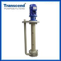 信陽立式液下泵 選型應注意什么 創升告訴你