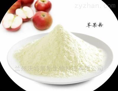 wtls001苹果粉 苹果提取物 苹果纤维 多酚