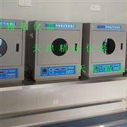 WD-2A药物稳定性检查仪