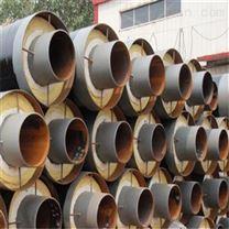 硬质聚氨酯塑料泡沫管,直埋保温管价格