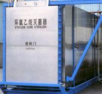 大型環氧乙烷滅菌器 可定制