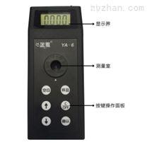 便攜式COD氨氮總氮測定儀