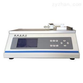 WCF-03纸板摩擦系数检测仪