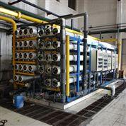 电镀中水回用 苯酐生产废水处理设备