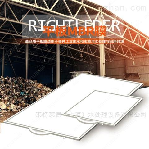MBR膜处理设备 山东MBR膜 MBR板式膜组件