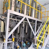 三效板式廢水廢液污水母液處理蒸發濃縮器