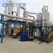 排管式廢水蒸發器設備多效水處理立式結晶器