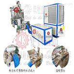 WFJ系列超微粉碎机 麦苗连续式磨粉机
