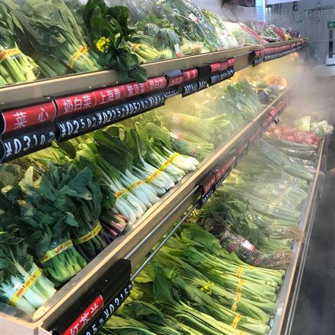 蔬菜保鲜加湿器 生鲜超市雾化保鲜设备