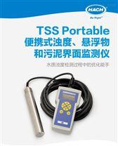 TSS Portable便攜式濁度懸浮物監測儀