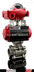 Q611F-160RLDTRO垃圾渗滤液系统高压球阀