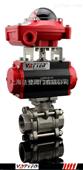 Q611F-160RLDTRO垃圾渗滤液系统专用高压球阀