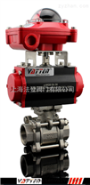 DTRO垃圾滲濾液系統專用高壓球閥