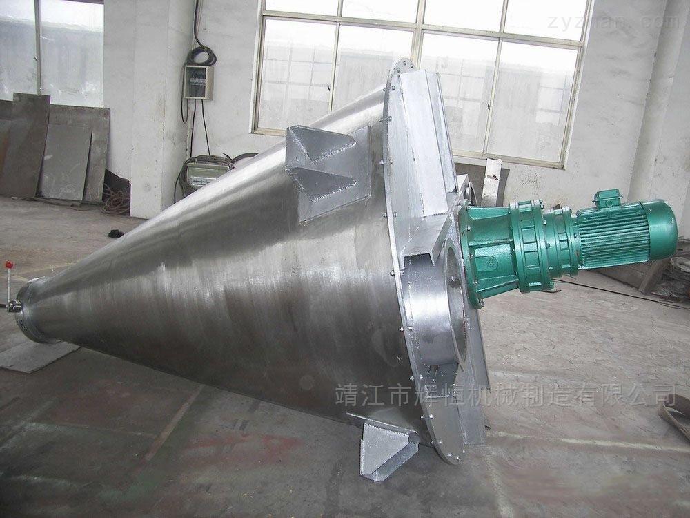 锥形双螺杆混合机