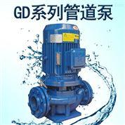 3寸離心泵冷熱水循環泵管道泵