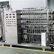 工程案例--藥液生產水處理設備