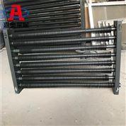 蒸汽用高頻焊翅片管散熱器-廠家定制