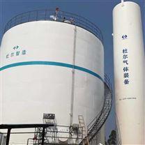 100立方液氮储罐杜尔定制