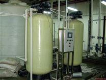 贵州阴阳离子交换mg电子游艺官网,地下水净化处理系统